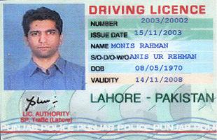 Driving License Verification System – New Taleem In Pakistan